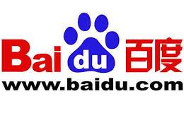 Baidu Inc (ADR) (BIDU)